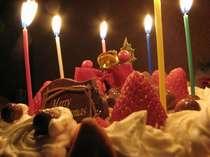 デコレーションホールケーキ付♪2015クリスマスプラン。