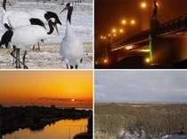 ★大自然に囲まれた魅力溢れる道東の拠点『釧路』へ是非お越し下さい。