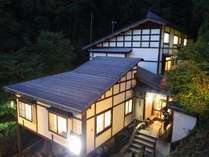 信州サーモン・岩魚・鯉・鱒料理 野沢のお宿 ふぶき
