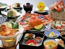 【12/30~1/3お正月プラン】姿ガニ一匹と焼蟹・蟹スキ付のカニかにプラン♪ミネラル豊富な天然温泉