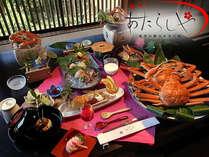加能カニ(2杯)+香箱カニ(禁漁日迄)の計3杯を全て食べ易く調理済でご提供する究極の蟹懐石フルコースです。