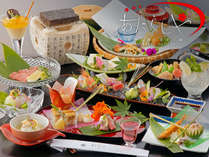 城下町金沢で創業250年【伝統の新屋金沢懐石】新屋で昔から一番人気のお薦め懐石フルコースプランです