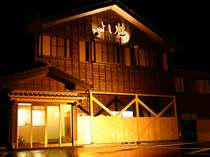 和みの宿 よし鶴◆じゃらんnet