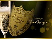 最高のシャンパーニュ