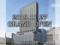 2019年11月27日オープン!