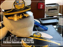 お子様には船長さん帽子をプレゼント!フロントで声をかけてね♪