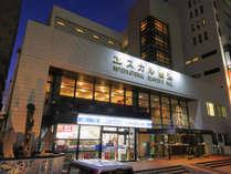 ■港旅の拠点・エスカル横浜■港で働く皆様の第2の家となれますように!出航迄快適な空間をご提供