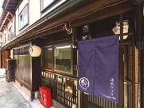 町屋ならではの外観で、京都旅が盛り上がります。