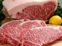 信州牛(A5~4)ランク(信州牛グルメプランでお召し上がりいただけます)