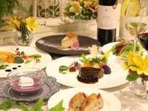 *【夕食ディナー】一例