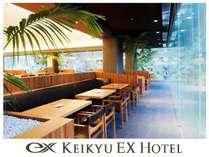京急EXホテル品川(旧京急EXイン品川駅前)