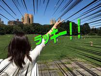 【じゃらん限定◆SALE】このプラン見つけたあなたはラッキー!! ポイント10%