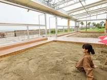 開放的な指宿名物砂むし温泉「癒砂」で心と身体をリフレッシュ♪