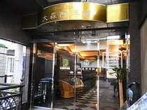 クラシックホテル大森西洋館