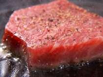 【島根和牛】ステーキ付会席