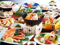 【かにづくし】★★かにを目いっぱい食べた~い♪冬期人気No1の蟹フルコース!