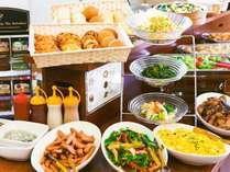 無料朝食は品揃え豊富なビュッフェ形式♪