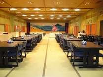 広間会食場の一例