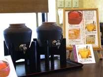 知多半島は、酒・味噌・酢など醸造が盛んな土地。朝食バイキングのお酢のドリンクはぜひ一度お試しを♪