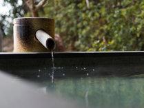 【ふらり】客室の露天風呂は温泉を使用しております。