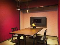 お食事処『花水軍』 個室席の一例