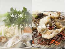 冬の愉しみ!『てっちり』と『魚醤焼』