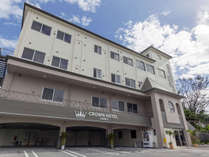 クラウンホテル沖縄アネックス (沖縄県)
