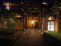 伊豆高原 露天風呂付き客室 絶景離れの宿 お宿うち山