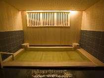 花の湯【内湯】瞑想の湯『小涌谷温泉』源泉掛け流し