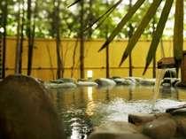 星の湯【露天】岩造り『宮ノ下温泉』
