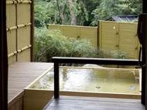 貸切露天風呂『小涌谷温泉』源泉掛け流し※予約制ではございません。