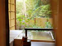 貸切露天風呂「楓の湯」