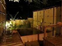 庭園貸切露天風呂 時間を忘れ自然に溶け込む癒しの時を