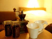 【本館:水月の庄】14平米セミダブルルームのみ、客室にコーヒーミルセットをご用意。※イメージ