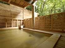 大浴場「笹の湯」檜風呂。※小涌谷温泉