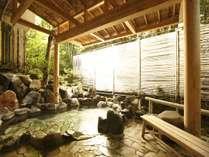 大浴場「花の湯」岩造り※小涌谷温泉