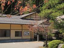 寺泊温泉 北新館 二つの源泉に恵まれた山あいの一軒宿