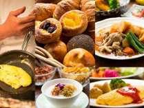クロスダインの約50種類朝食ビュッフェはお客様からご好評をいただいております。