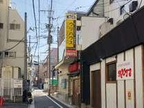 【外観】貸し切りアパートメント!別府北浜 ウリハウス 駅近・好立地!