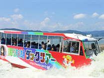 【体験型プラン】諏訪湖で話題沸騰!「水陸両用バス」<7月~9月>