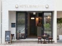 ホテル パシフィック金 沢◆じゃらんnet