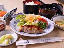 【2食付】ビジネス&一人旅にも♪はねやの食事自慢プラン