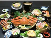 【期間限定】蟹祭り!蟹料理8品「贅沢三昧蟹会席」プラン≪11月~3月≫