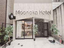広い高級感があるホテル