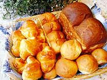 ◆【朝食】特製手作りパン:このパンのおいしさが忘れられず、何度も来られる方もおります。