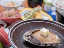 *【夕食一例】贅沢にあわびを召し上がれ!