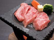 *【ご夕食一例】和牛付きのグレードアップメニュー