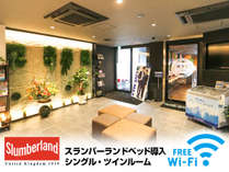 ◆千葉みなと駅前◆ロビー(マックスカフェの入口も併設)