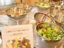朝食新鮮♪サラダコーナー