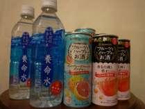 【養命水・ハーブのお酒】